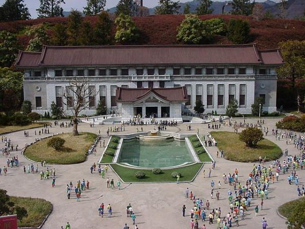 Tobu World Square